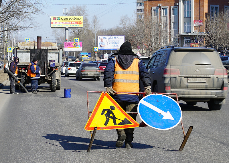 Фото: администрация города Хабаровска