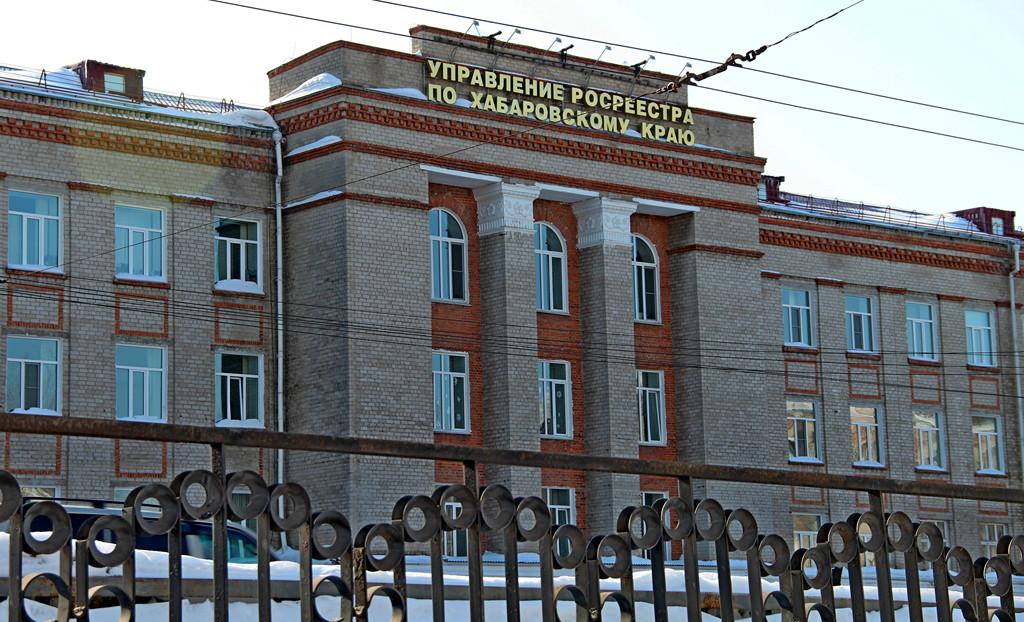 rosreestr-khabarovsk