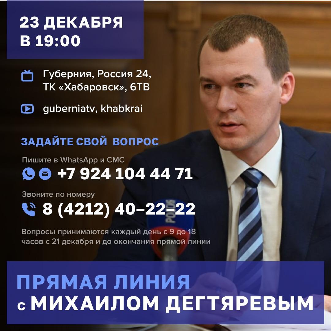 whatsapp-image-2020-12-21-at-09.00.54