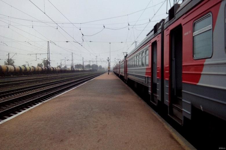 поезд на сайт