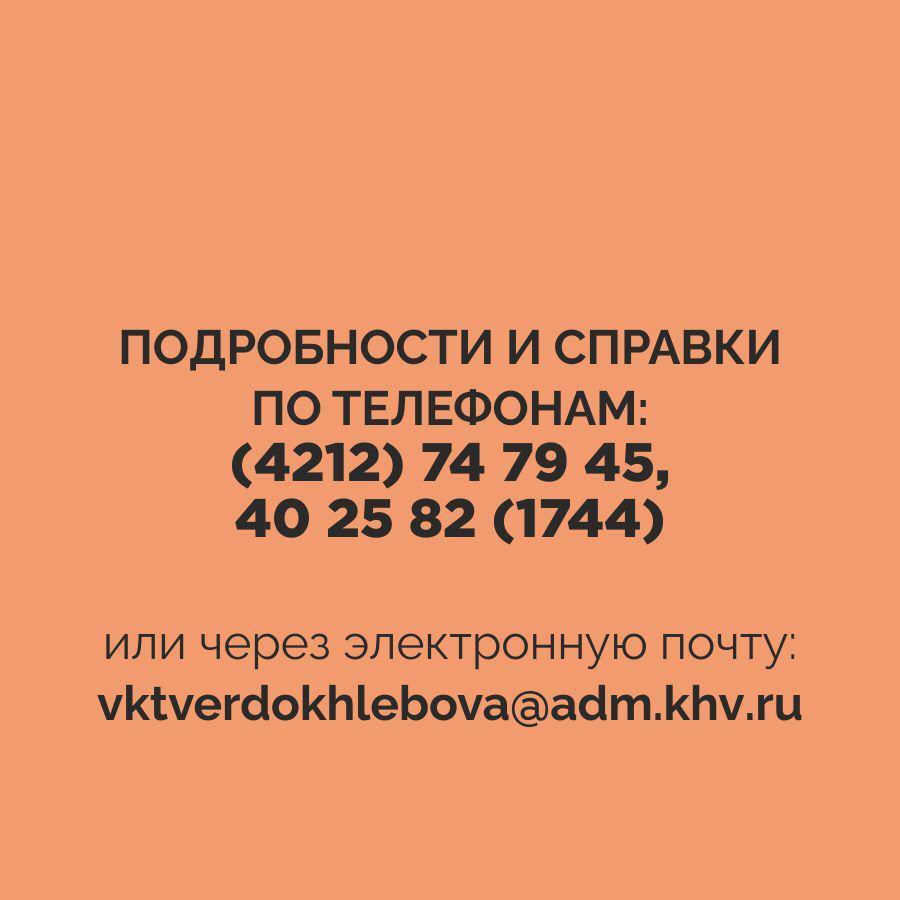 whatsapp-image-2021-03-13-at-12.24.23-1-1