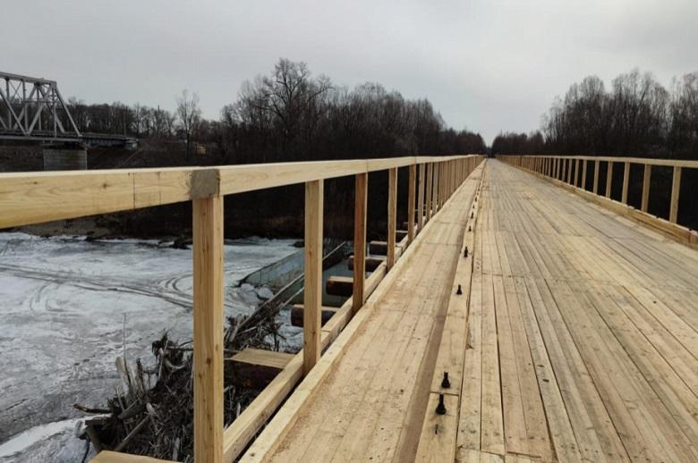 мост на сайт