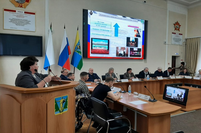 хабаровск на сайт