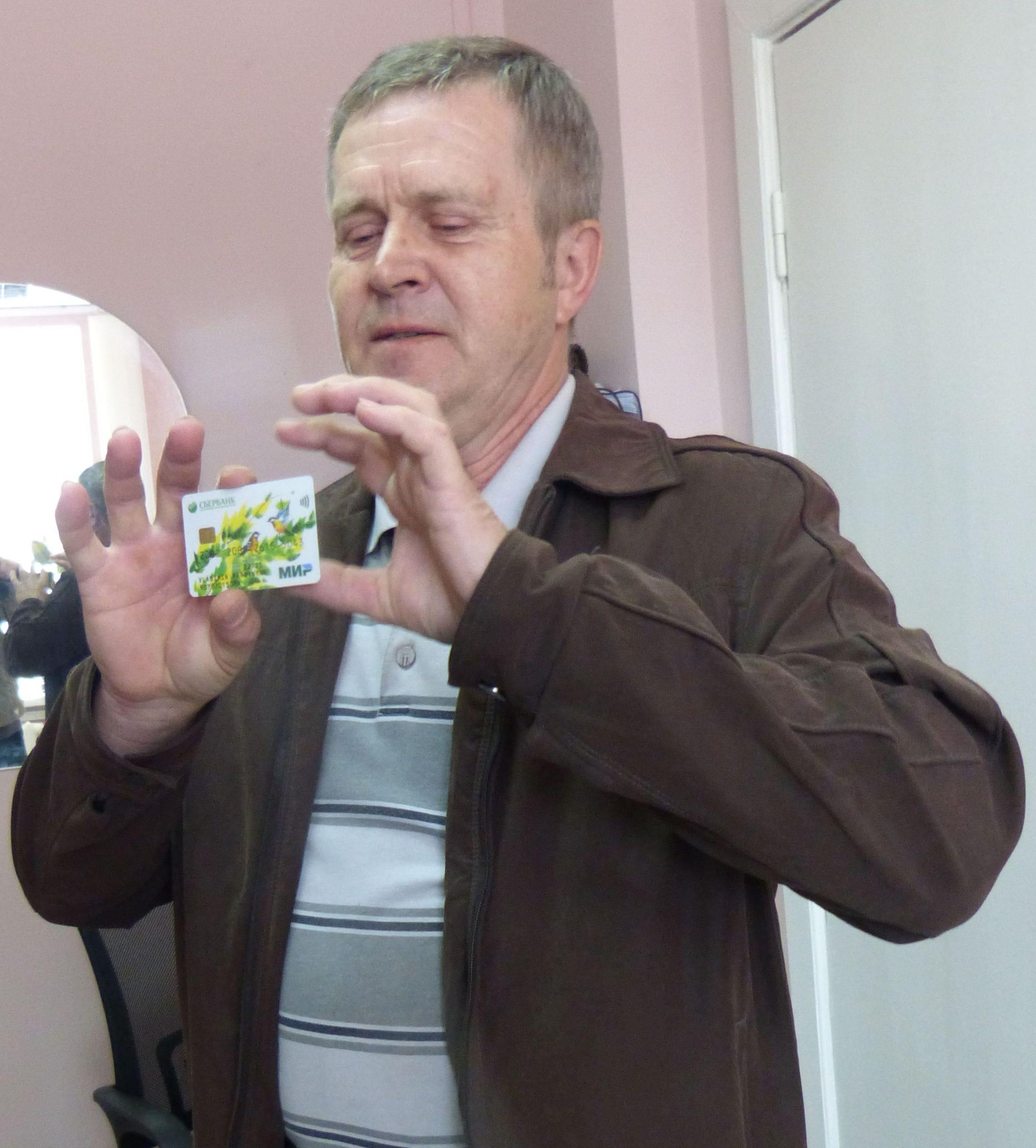 schastilivyj-obladatel-nacziolnalnjo-karty-mir-min