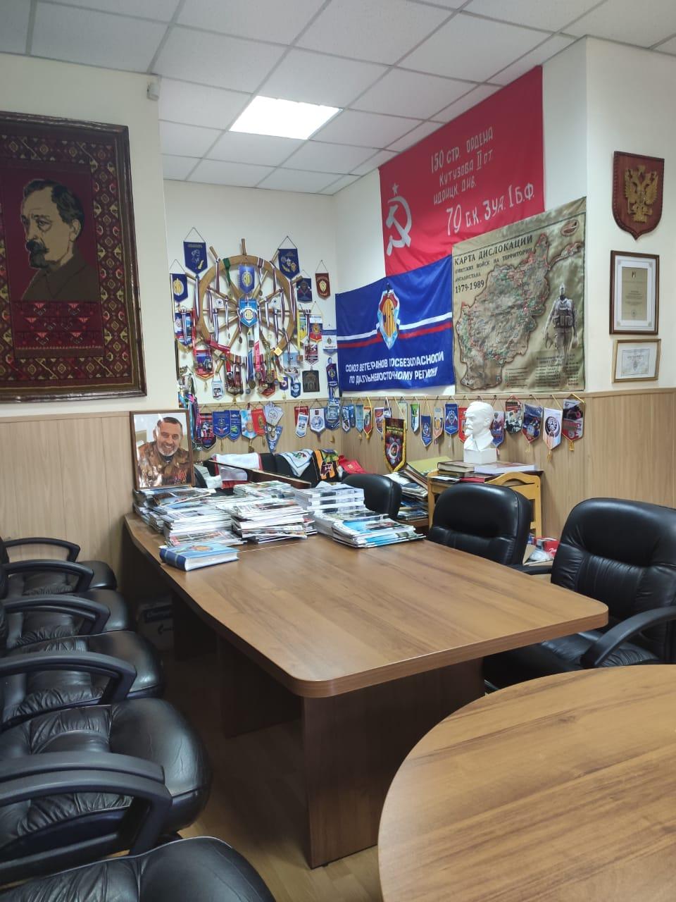 veteranskaya-organizacziya-1-min